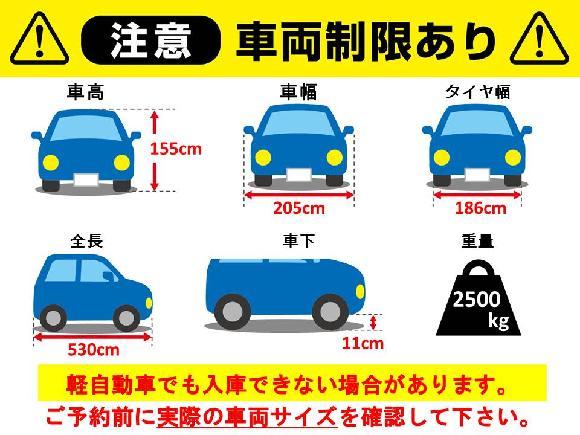 【予約制】タイムズのB 日土地京橋パーキングの写真URL1