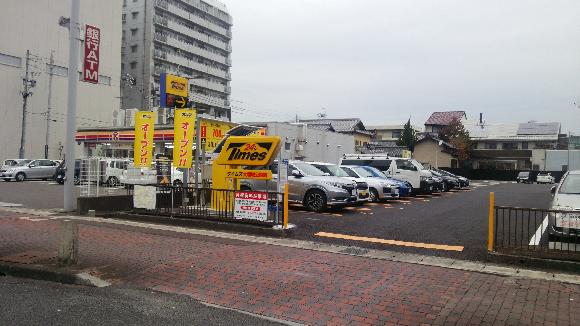 【予約制】タイムズのB 大垣城公園前駐車場の写真URL1