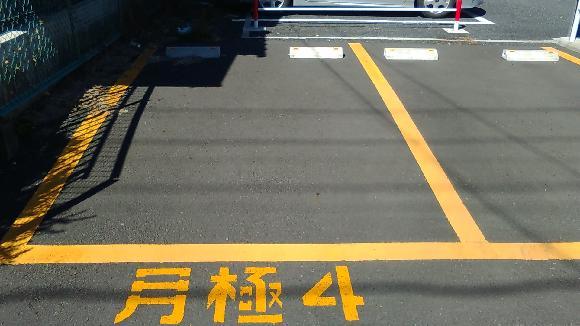 せん げん 台 駐 車場