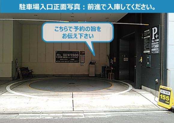トラストパーク新宿3丁目【新宿...