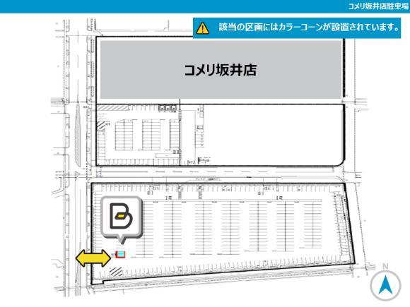 【予約制】タイムズのB コメリパワー坂井店 image