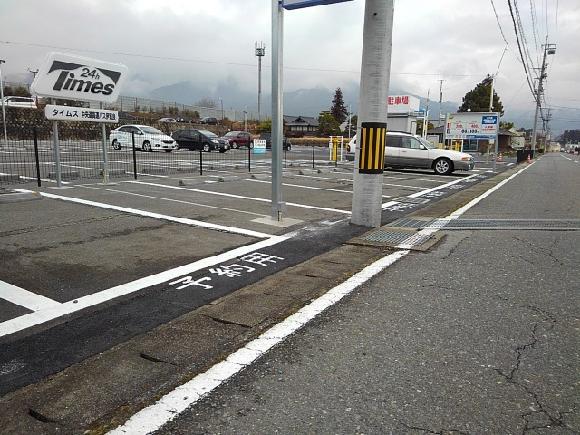 【予約制】タイムズのB 中央道高速バス伊賀良駐車場の写真URL1