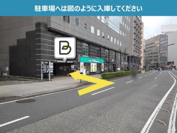 駐 横浜 車場 駅