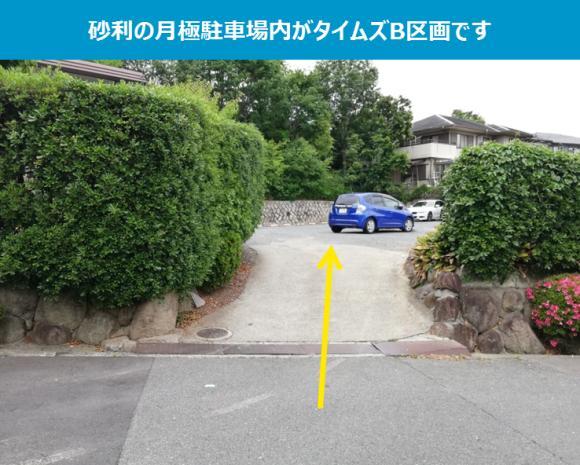 万博記念公園 駐車場