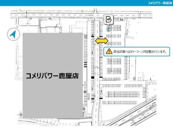 【予約制】タイムズのB コメリパワー鹿屋店駐車場 image