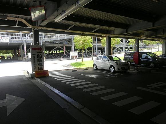 【予約制】タイムズのB 沖縄産業支援センター北駐車場 image