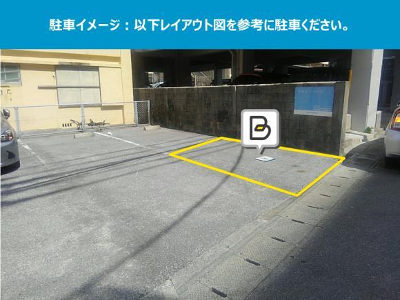 【予約制】タイムズのB 那覇市久米2ー7-7駐車場 image