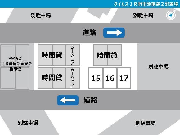 予約 姫路 確認 シネマズ アース アースシネマズ姫路のアクセス・上映時間・映画館情報|映画の時間