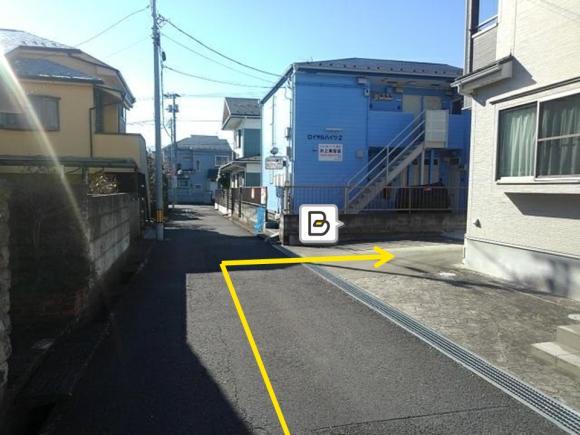 から まで 駅 ここ 日野