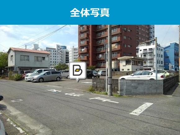 県病院前 駐車場