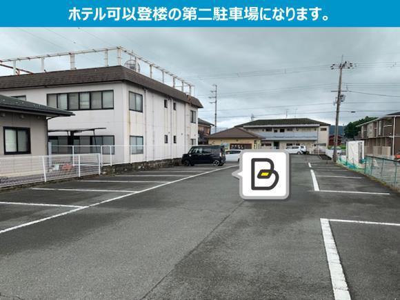 【予約制】タイムズのB ホテル可以登楼第二駐車場 image