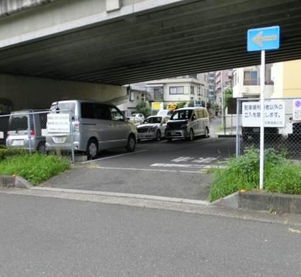【予約制】タイムズのB 新浦和橋高架下駐車場の写真URL1